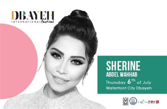 Shereen Abdelwahab