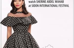 Win 2 tickets to watch Sherine Abdel Wahab at Sidon International Festival on 6 September... Participate NOW!