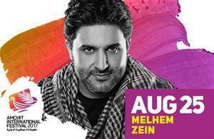 Melhem Zein on August 25th, 2017 Live at Amchit International Festival!