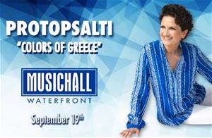 Alkistis Protopsalti - Colors Of Greece live at MusicHall on September 19!