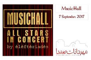 Win free tickets to watch MusicHall at Sidon International Festival on 7 September... Participate NOW!