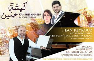 "Join us on october 26, 27 & 28 at Casino du liban 8:30 pm to enjoy the live musical show ""Kamshet Haneen"" by Jean Keyrouz"