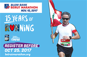 Join us on Nov. 12 at BLOM BANK BEIRUT MARATHON and be part of the biggest running event in the Middle East