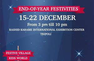 End-Of-Year Festivities from December 23-29 at Rachid Karameh Stadium... Check out the lineup!