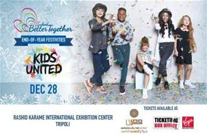 Kids United will be performing during the End of Year Festivities on Dec. 28... Tickets on sale!