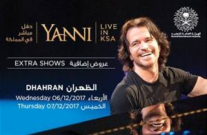 Two additional shows have been added to Yanni concert in DHAHRAN... Get your tickets now!