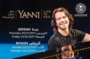 Free Seating for Yanni Concert only in Riyadh with a good acoustics of the new venue... More details!