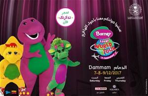 Get ready for BARNEY Live at Sports City, KSA from Dec 7 to Dec 9... Tickets on sale!