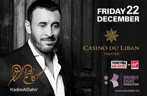 Kadim El Saher will be performing live at Casino du Liban on December 22... Tickets on sale!