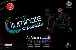 iluminate will perform at Sports City, KSA from Dec 14th to Saturday Dec 16th... Tickets on sale!