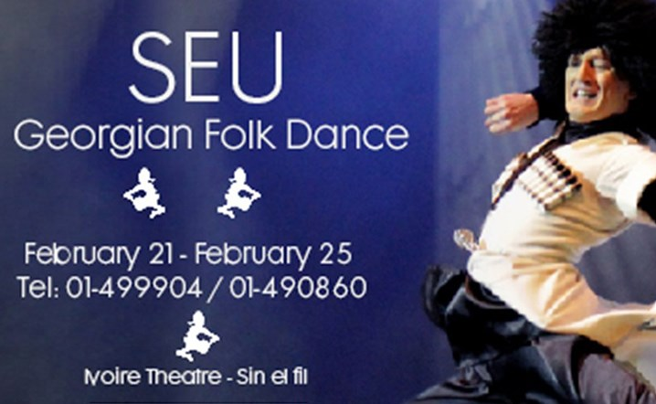 SEU - Georgian Folk Ensemble Dance will be performing live at Ivoire Theatre...Tickets on sale!