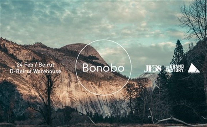 It&#39,s time to push boundaries and reinvigorate music & arts culture in the historical city of Beirut. BONOBO Live!