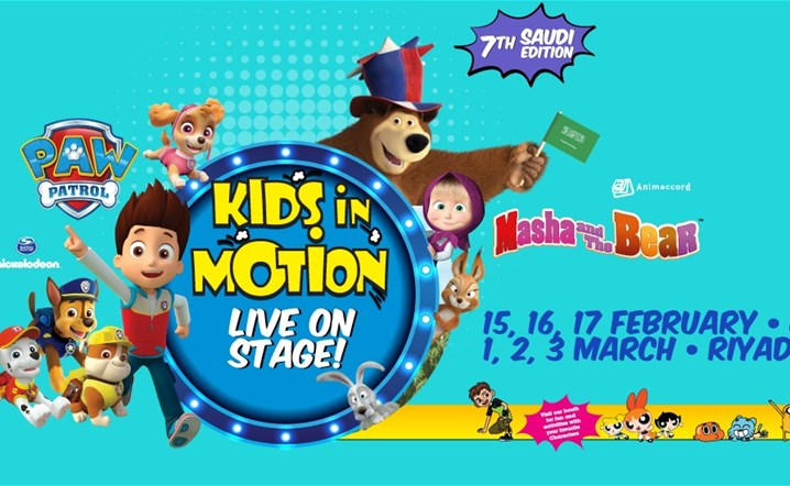 Kids in Motion awaits you with extreme enthusiasm at Jeddah!