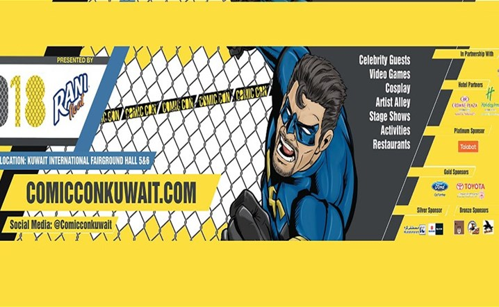 Comic Con Kuwait from 22 till 24 February at Kuwait International Fairground. Join us!