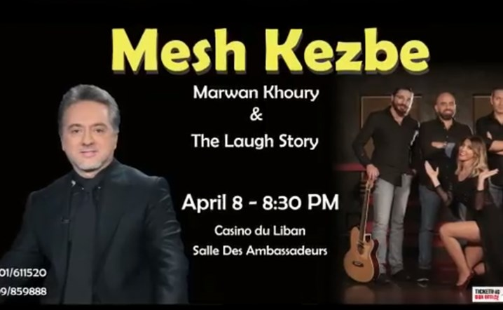 Marwan Khoury and Laugh Story live performance on April 8 at Casino Du Liban