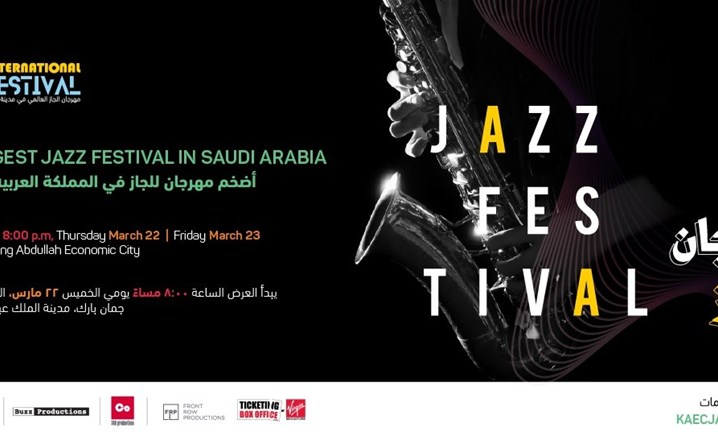 The Biggest Jazz Festival in Saudi Arabia from 22-23 March. Get your tickets now!