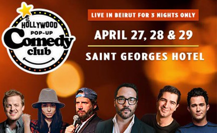 The Hollywood Pop-up Comedy Club is coming to Beirut in April 2018 for three nights only!