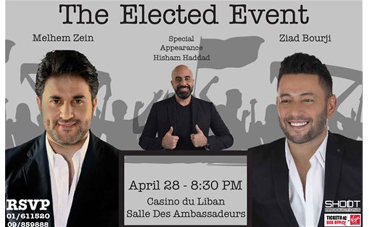 The Elected Event at Casino Du Liban on 28 April... Book your seats now!
