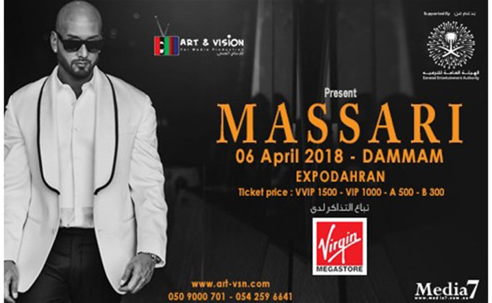 Dammam spring concert - MASSARI on 06 April at Expo Dahran