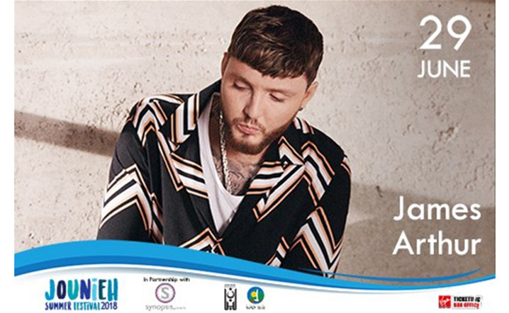 The British singer James Arthur will be performing during Jounieh Summer Festival 2018