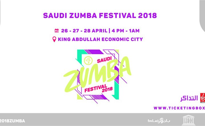 Get ready to dance your way to fitness from 26 Apr to 28 Apr at KAEC… Tickets on sale!
