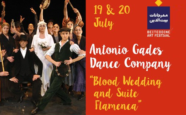 Antonio Gades Dance Company - Blood Wedding and Suite Flamenca at Beiteddine Art Festival