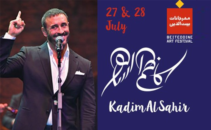 The Caesar of Arabic Song will be performing live at Beiteddine Art Festival on 27-28 July