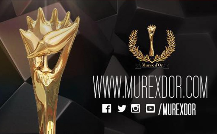 Murex D'or 2018 - Full Episode 2018