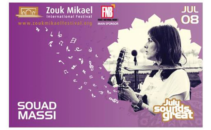 Souad Massi will be performing live at Zouk Mikael International Festival on July 8