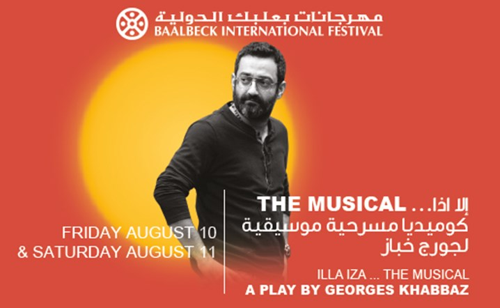 ILLA IZZA...The Musical, a play by Georges Khabbaz specially created for Baalbeck on 10-11 August