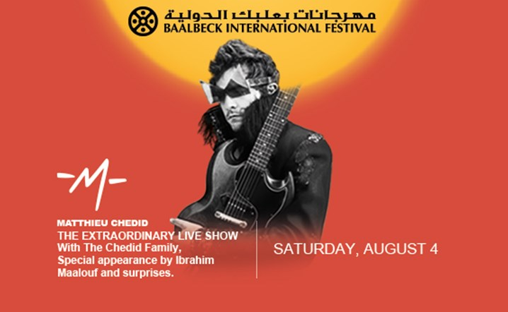 French musician Matthieu Chedid at Baalbeck International Festival on August 4