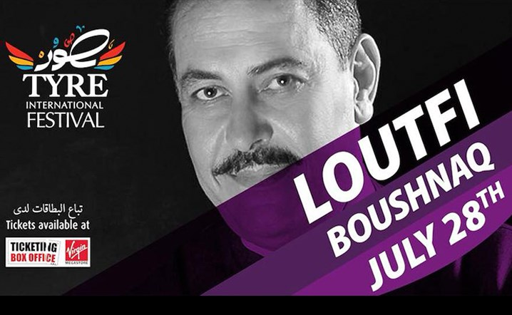 Loutfi Bushnaq will be performing live at Tyre International Festival... Grab your tickets now!