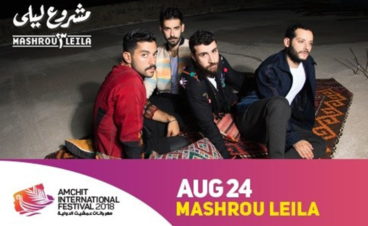 How excited are you for Mashrou' Leila at Amchit International Festival 2018 on August 24æ Get your tickets!