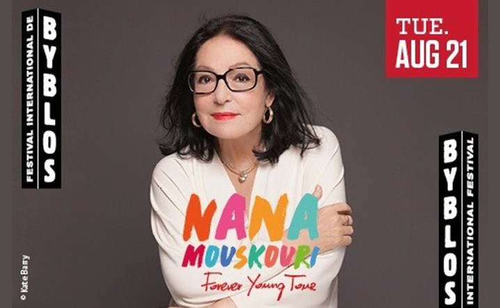 Greek Superstar, Nana Mouskouri will grace the stage at Byblos International Festival!