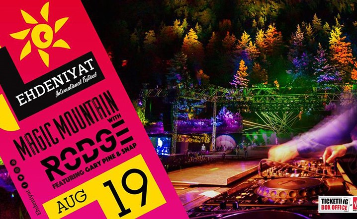 Experience an unforgettable night with DJ Rodge at Ehdeniyat Festival on 19 August!
