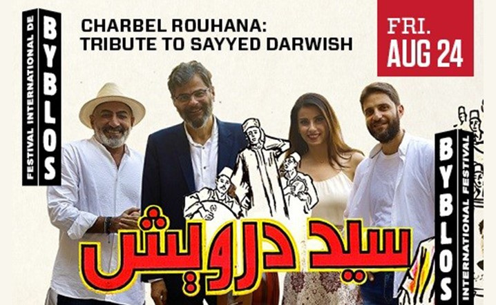 Charbel Rouhana - Tribute to Sayyed Darwish at Byblos Festival on 24 August