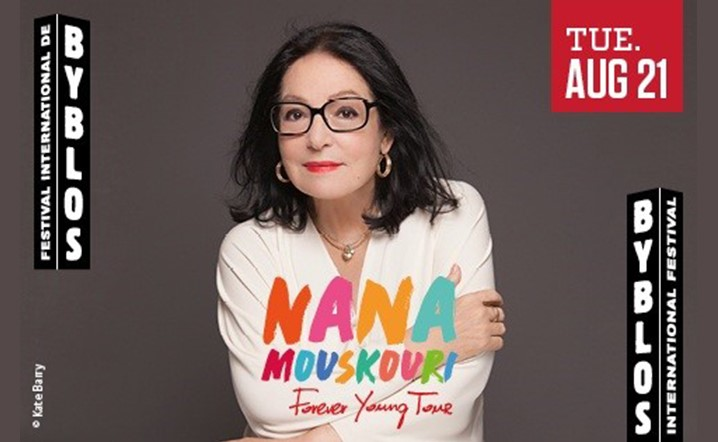 Nana Mouskouri will be performing live at Byblos Festival on August 21!