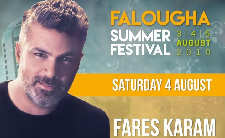 Fares Karam will be performing live at Falougha Summer Festival on 04 August. Join us!