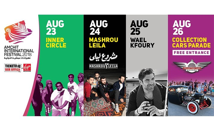 Feel the summer experience at Amchit International Festival from August 23 till August 26