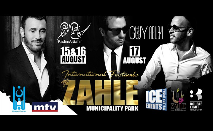 Zahle International Festivals with Kazem El Saher, Guy Manoukian and Abu... Book your tickets now!