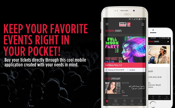 Keep your favorite events right in your pocket!