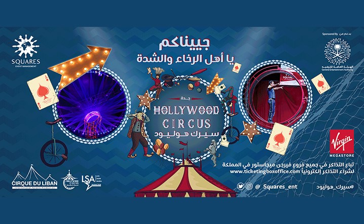 Hollywood Circus is back again! This time in Jeddah with new breathtaking acts from all over the world!