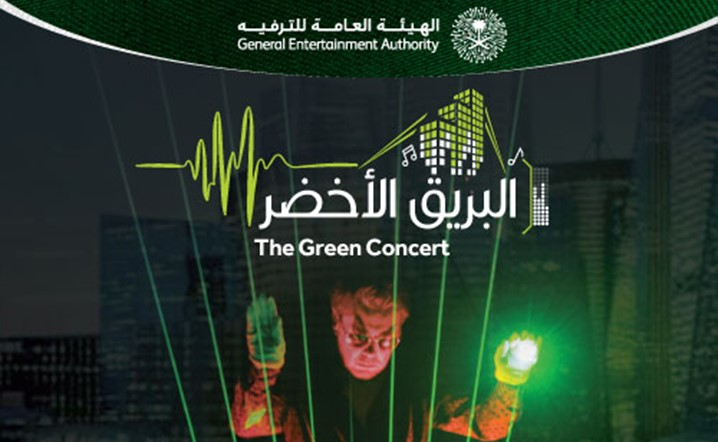 The Green Concert on 23 September at Saudi Arabia, Riyadh... Tickets on sale!