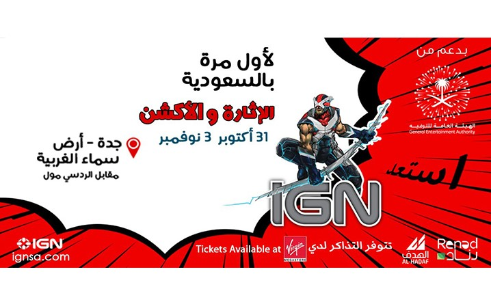 Get ready for IGN World at Western Sky Aviation, Jeddah, Saudi Arabia from 31 October till 3 November... Get your tickets now!