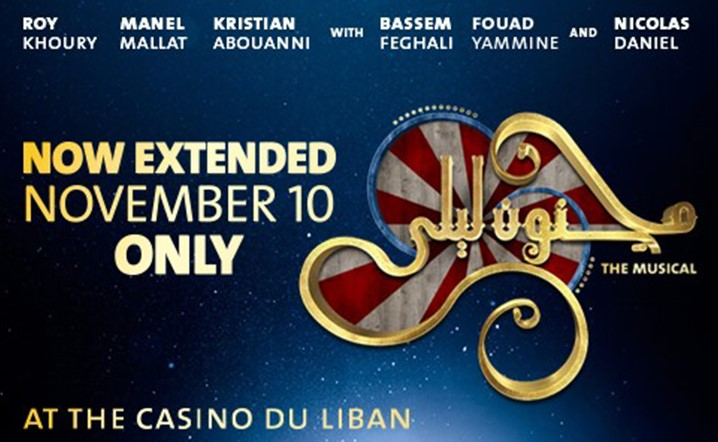 Majnoun Leila is back, and for ONE NIGHT ONLY on November 10 at the Casino du Liban! Get your tickets now!