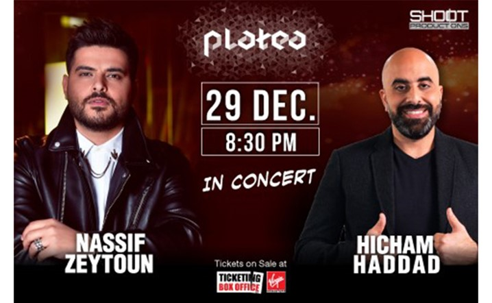 Minus 2 Featuring Nassif Zeytoun and Hicham Haddad (new stand-up) in concert on 29 December