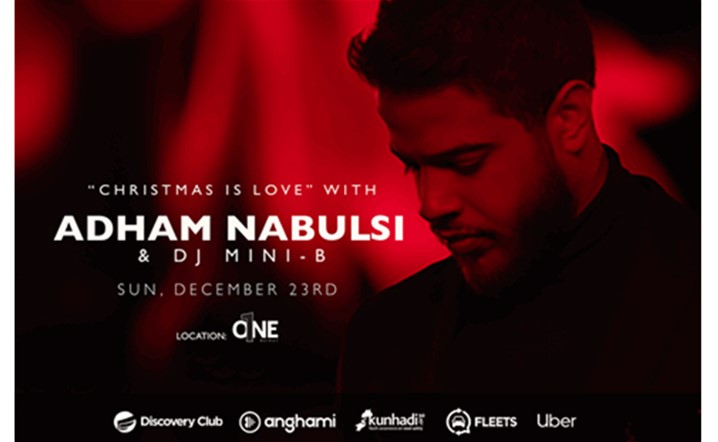 """Christmas Is Love"" with Adham Nabulsi & DJ Mini-B on 23 December at One Beirut... Tickets available now!"
