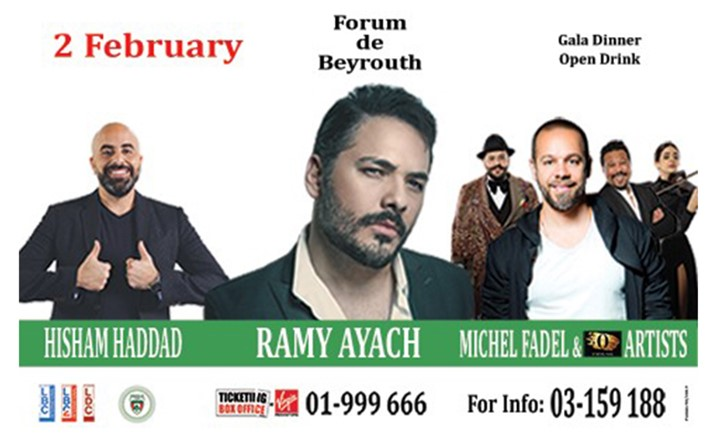 Green Valentine with the Star Ramy Ayach, Composer Michel Fadel, Comedian Hicham Haddad and Oby Michel Fadel artists