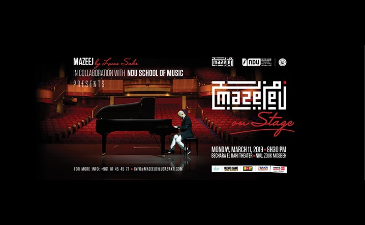 Less than 1 Week to Mazeej Concert!!! Some good music will fill up this beautiful place on March 11!!