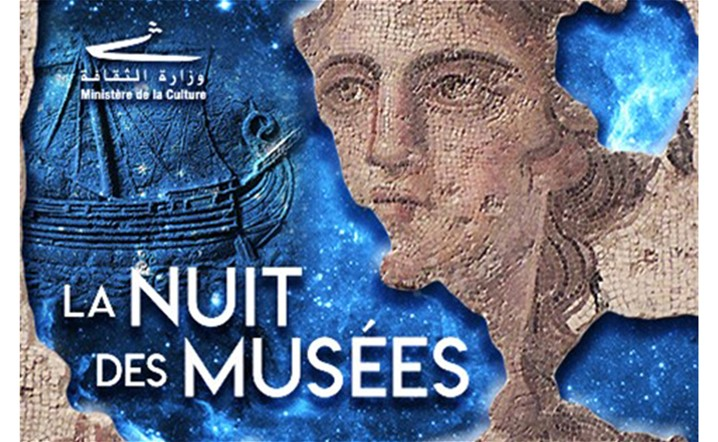 The Museum Night is back in the sixth consecutive edition